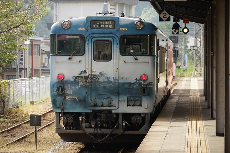 帰りに、竹田駅から和田山駅まで戻った列車も偶然にも「天空の城 竹田城跡号」だった。ちょうど1日観光するのに便利な運行時刻