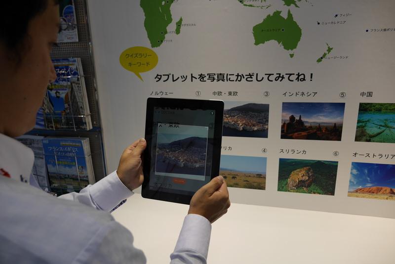 タブレットを使った展示コーナー。壁の写真をタブレットで捉えると、観光地の映像を楽しめる