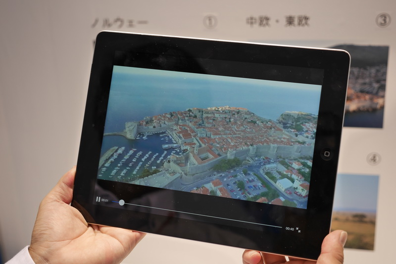30~40秒ほどの観光地の紹介映像が自動で再生される
