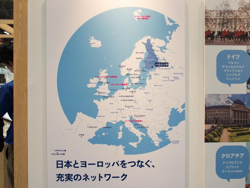 フィンエアーは来夏からエジンバラなどの都市へ新就航するため、さらに選択肢が増える