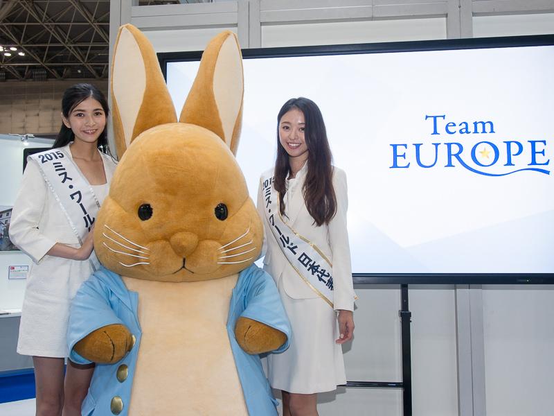 Team EUROPEブース。司会としてミス・ワールド・ジャパン2015日本代表の中川知香さんらも登場