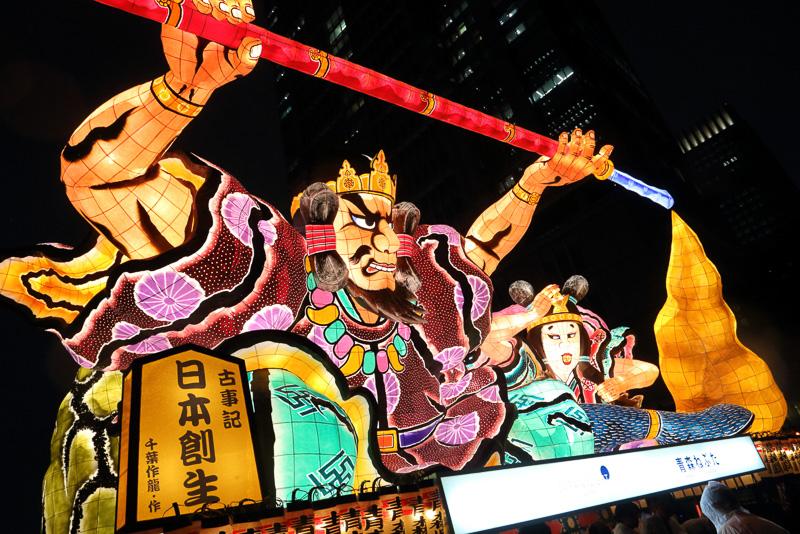 古事記を題材にしたというねぶたは千葉作龍 作「日本創生」