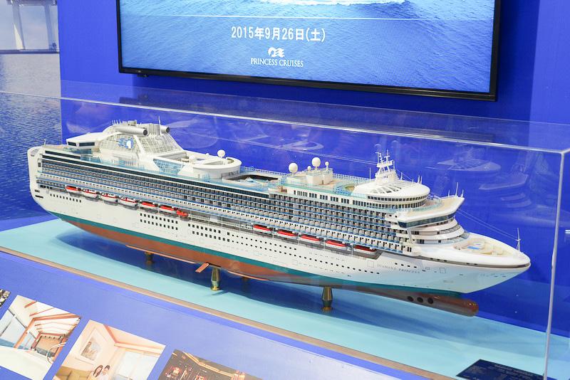 プリンセス・クルーズのクルーズ船「ダイヤモンド・プリンセス」の模型も展示