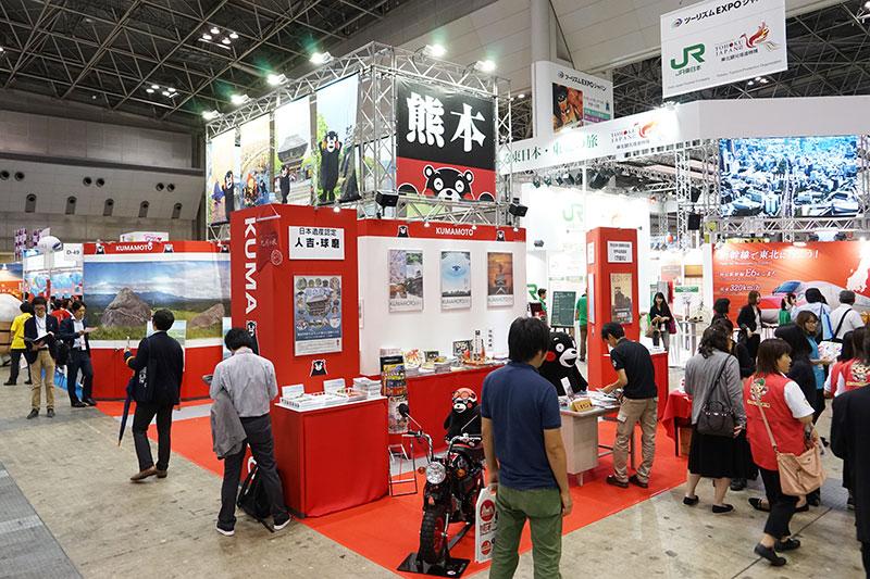 九州関連の出展場所を阿蘇地域デザインセンター、熊本県観光連盟、熊本市合同の熊本ブース