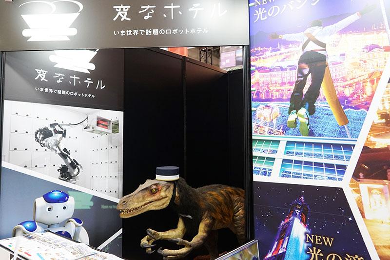 ハウステンボスにある「変なホテル」の恐竜の受付