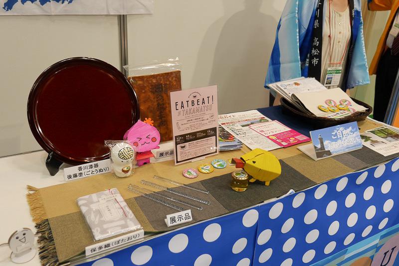 高松市の特産品を展示