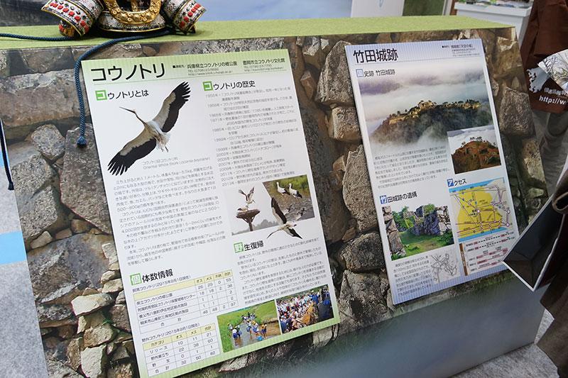 竹田城趾の石積みを模した解説パネル