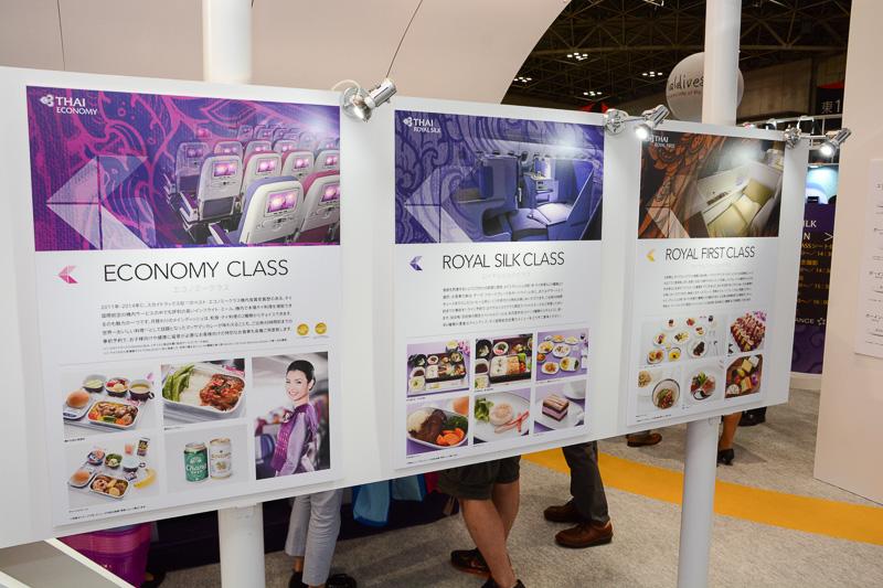クラスごとのサービスを紹介。今回はビジネスクラスである「ロイヤルシルククラス」のシートを展示した