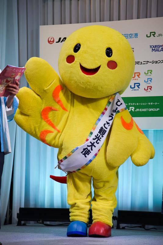兵庫県観光大使「はばタン」