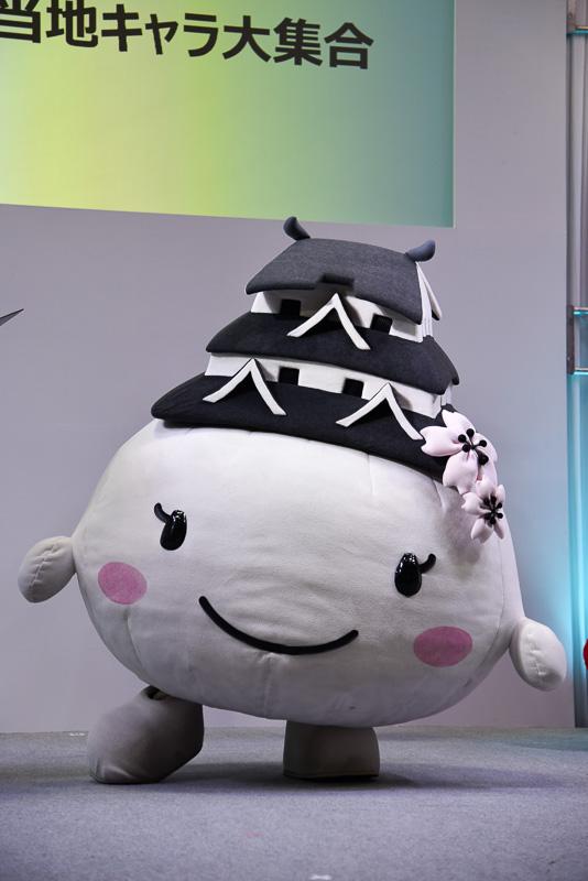 「姫路お城の女王」と姫路市キャラクター「しろまるひめ」