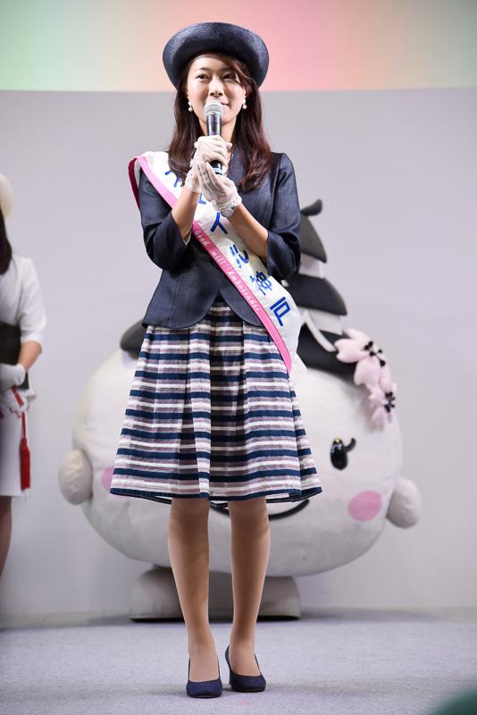 神戸市の親善大使「スマイル神戸」