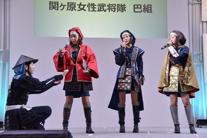関ヶ原女性武将隊巴組のメンバーは織田、宇喜多、小早川の血筋というコンセプト。衣装もそれぞれ金色のマントや家紋入りのなど大名と関係性のあるカラーや装飾がなされている