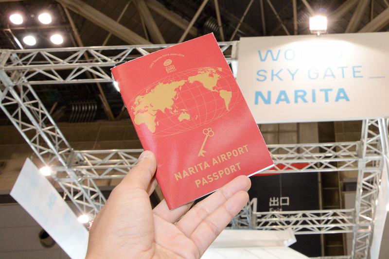パスポート。査証(ビザ)のスタンプ欄は本物のパスポートにそっくり