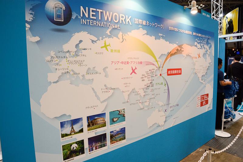 成田空港の国際線ネットワーク