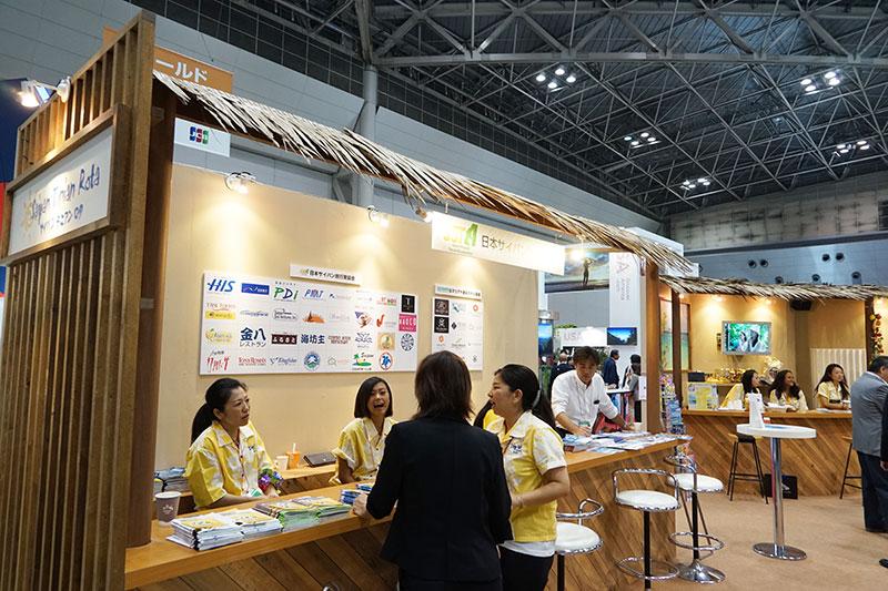日本サイパン旅行業協会がブースを構える