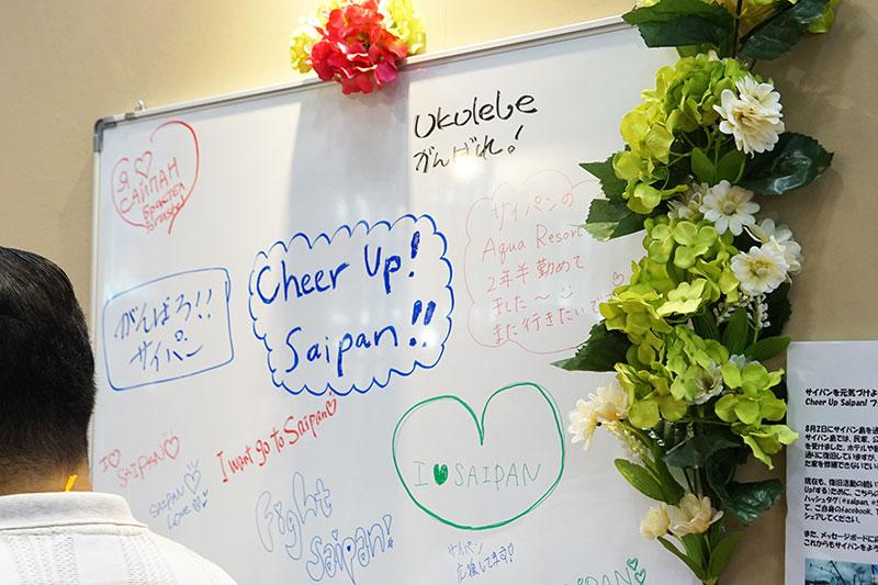 「サイパンを元気づけよう! Cheer Up Saipan! フォト」ブース。8月2日サイパン島を通過した台風13号「ソウデロア」によって大きな被害を受けた