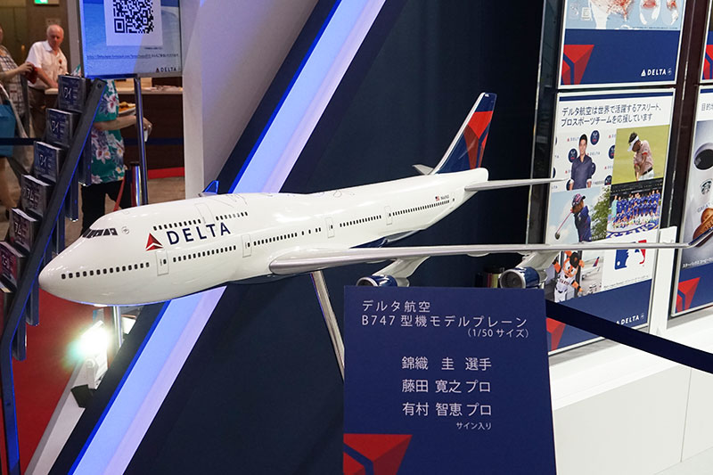 ボーイング 747型機の1/50模型