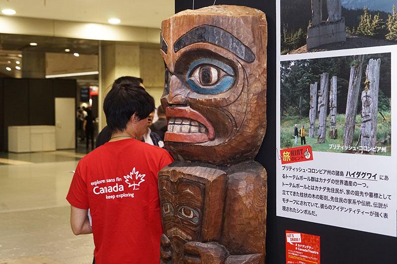 カナダ先住民族の彫刻トーテムポールを展示