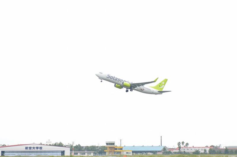 10時46分、羽田空港に向かって離陸