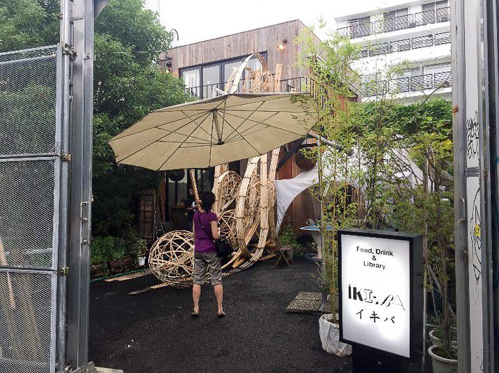 10月1日~31日に期間限定で東京 表参道のカフェ「粋場」にオープンする「新潟村上カフェ」(写真提供:新潟県村上市)