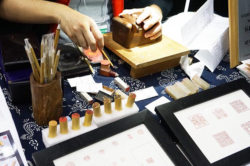 甲州手彫印章の制作実演