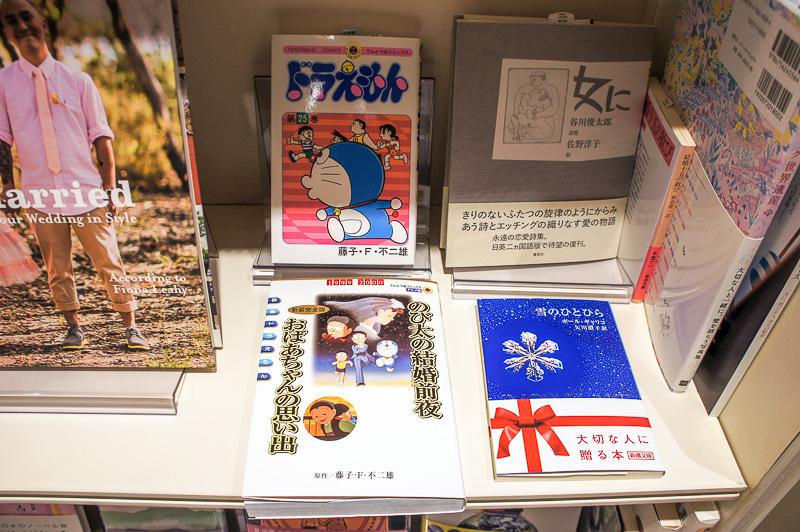 たとえば「海外で結婚式を」の本棚に「ドラえもん」があり、この25巻では大人になったのび太としずかちゃんが結婚するそうだ。遊び心も夢も膨らむ