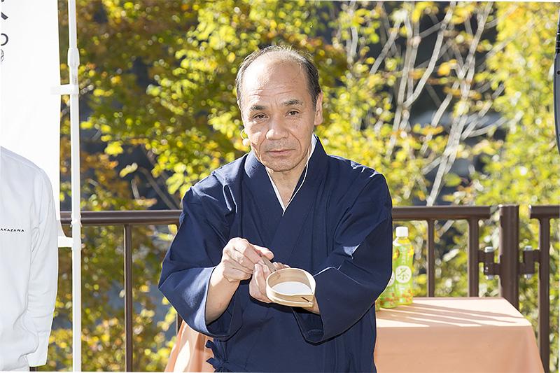 和紙で出来た焙じ器