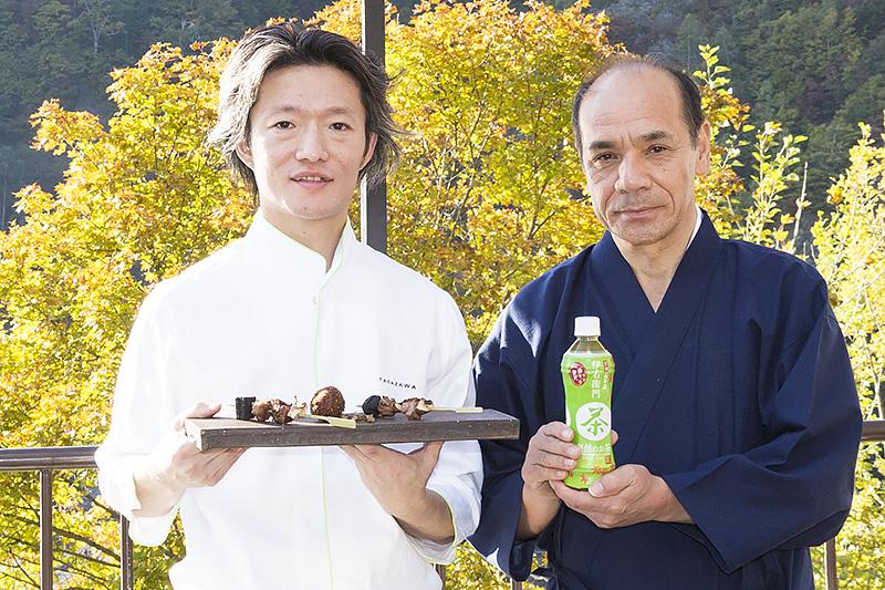 谷口茶匠と高澤シェフ