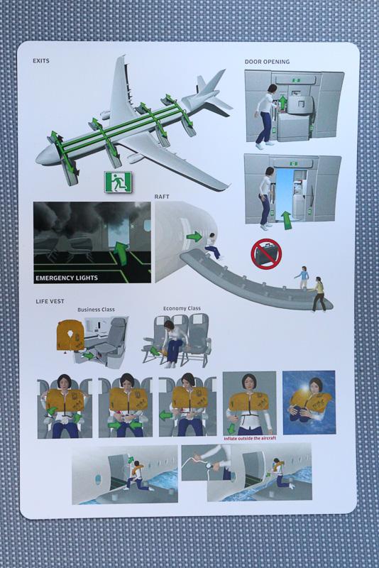 A350-900型機用の安全のしおり