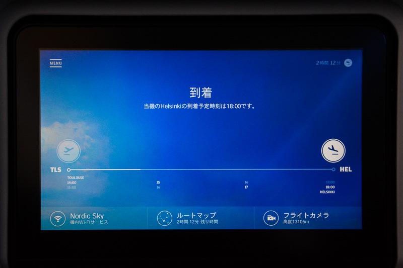 メイン画面でフライトのタイムラインを表示。実際の運航では機内食提供や照明を暗くするタイミングも表示される