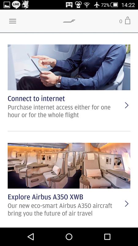 ポータルサイトではインターネット接続の手続きのほか、A350の機内設備やマイレージプログラムの紹介を参照できる