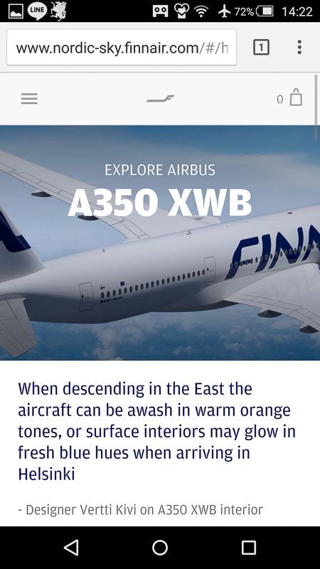 A350の紹介ページ
