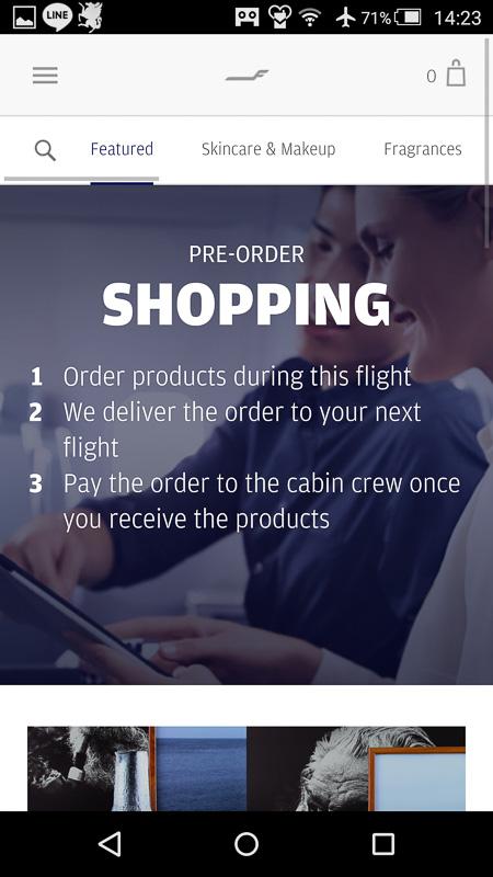次回のフライトに向けて事前注文を行なえるショッピングページ