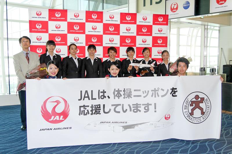 第46回世界体操選手権大会に向け出発する体操女子日本代表選手団