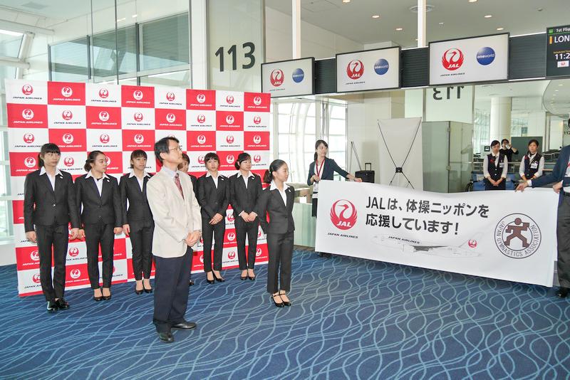 羽田空港国際線ターミナル113番搭乗口で、体操女子日本代表の出発セレモニーが開催された