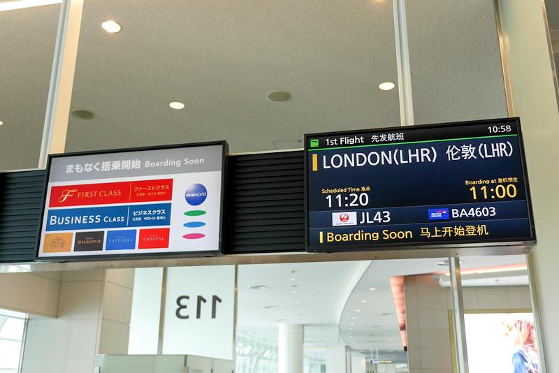 定刻から5分ほど遅れ、11時より搭乗が開始となった