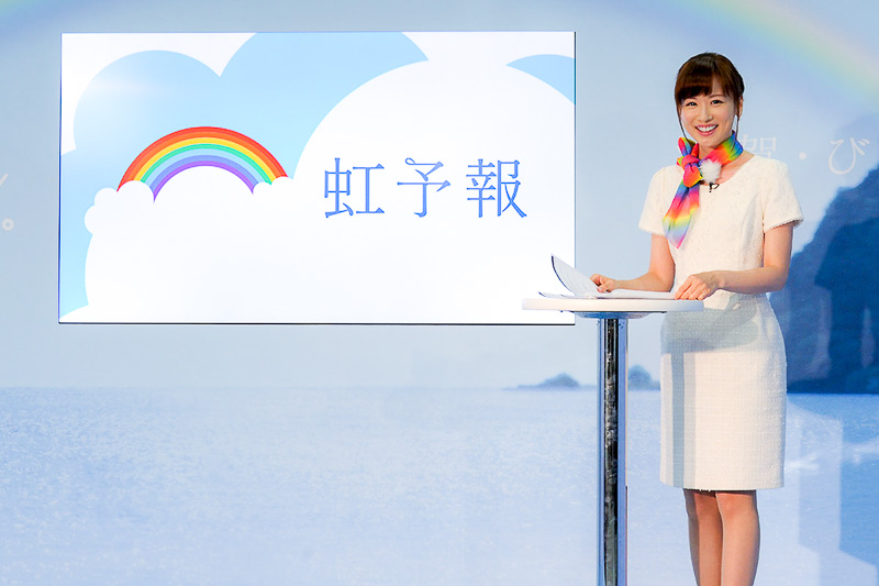 白いドレスに鮮やかな虹色のスカーフを身につけて登場したフリーアナウンサーの皆藤愛子さん