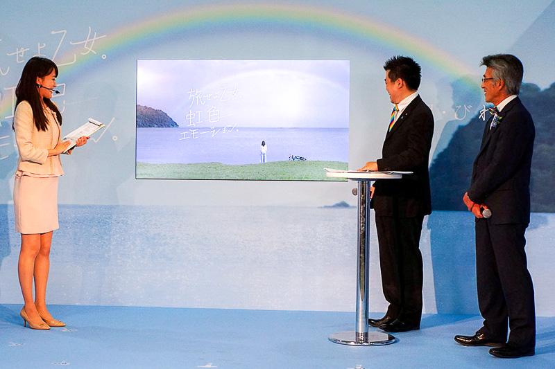 女優の市川実日子さんを起用した「旅せよ乙女。虹色エモーション(虹エモ)」キャンペーンのTV CMが上映された