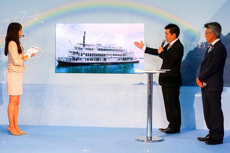 滋賀県をPRする7本の「虹色動画」の中から「癒編」を上映しつつ、滋賀県の魅力をアピールした