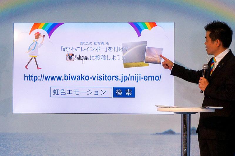 特設サイトでは、滋賀県で撮影した虹写真のInstagramへの投稿を募集している。「#びわこレインボー」とハッシュタグをつけて投稿された写真は特設ページで紹介されるという