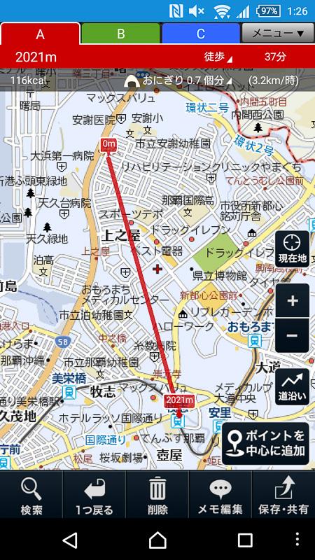 続いてゴール地点(中央下)をタップ。「道沿い」がオフの場合、直線でスタート地点と結ばれ、距離(ここでは2021m)が表示される