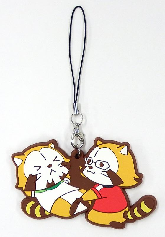 「ラバーストラップA」(税別800円)