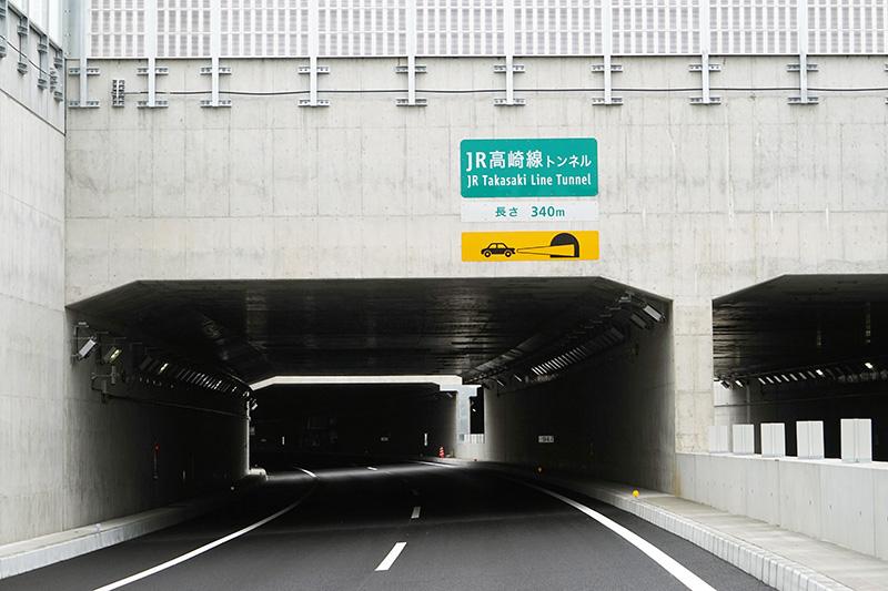 高崎線トンネルの入口