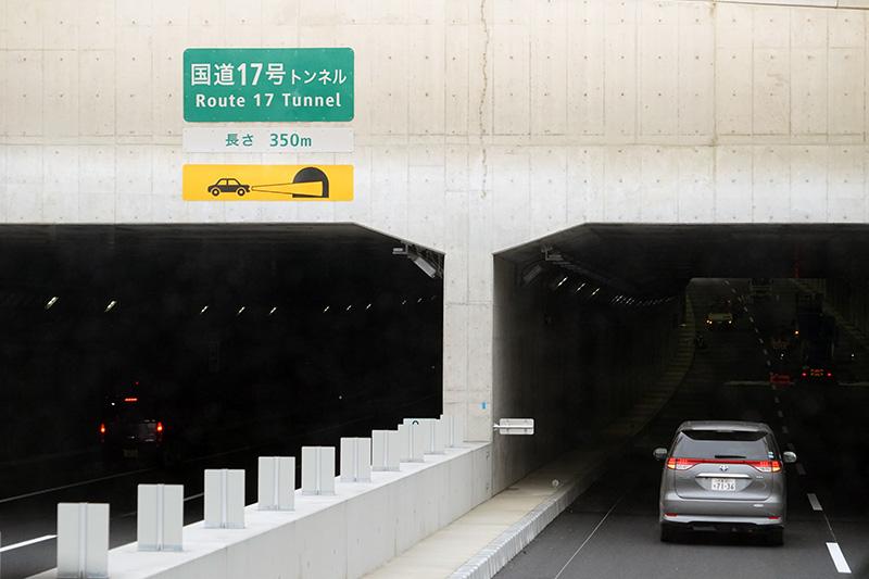 国道17号トンネルを桶川北本IC方面を望んで見たところ