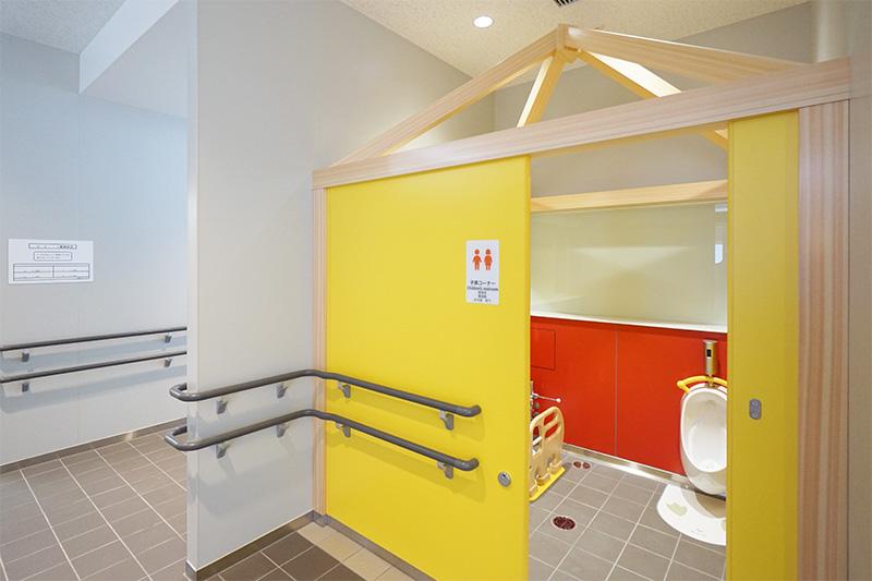 子供用のトイレコーナーも用意される