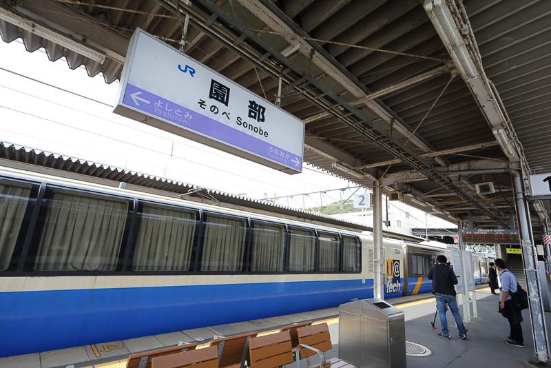 走行試験は京都駅を出発し園部駅まで運行