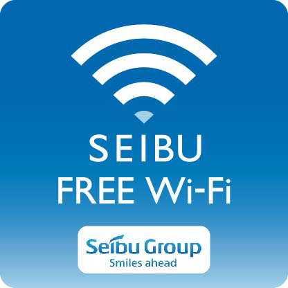 「SEIBU FREE Wi-Fi」のロゴマーク