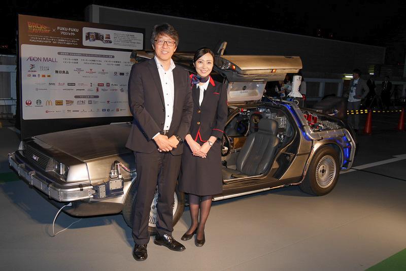 会場には、「FUKU-FUKU×BTTF GO!デロリアン走行プロジェクト」をサポートしている、JAL(日本航空)のCA(客室乗務員)も駆けつけ、岩元氏とともに記念撮影