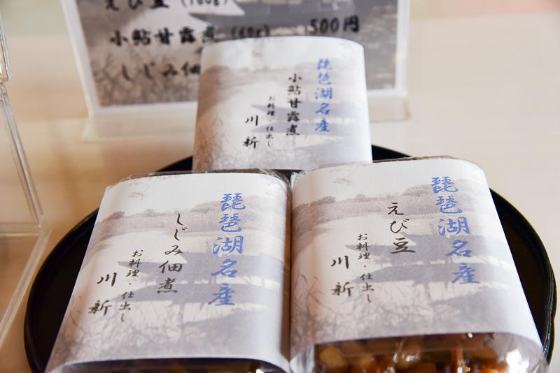 地元で昔から愛されている海老豆やしじみ煮も小鉢で提供される。その土地ならではの美味しさを味わえるのはうれしい。店舗にて販売もされているので、お酒やご飯の友としてお土産にも