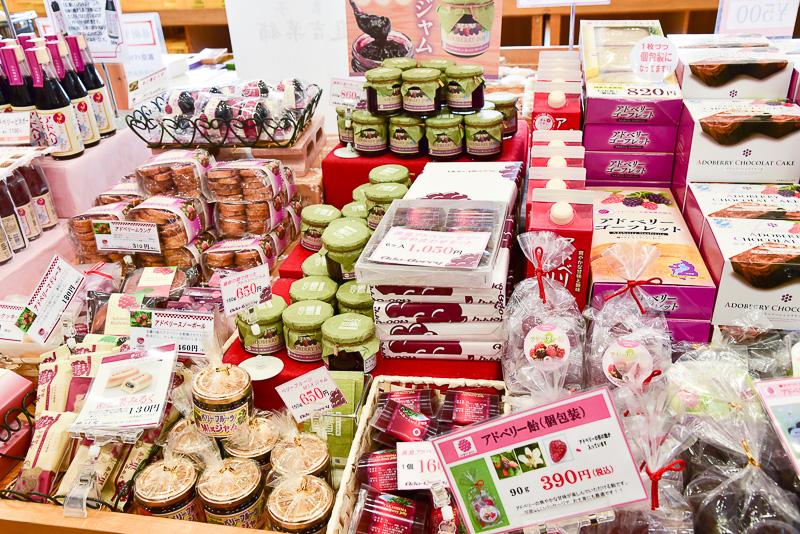 アドベリーの果実や果汁を使ったスイーツやドリンクなどの特産品を多数販売している。地野菜の市場も併設され、平日でも多くの人でにぎわっている
